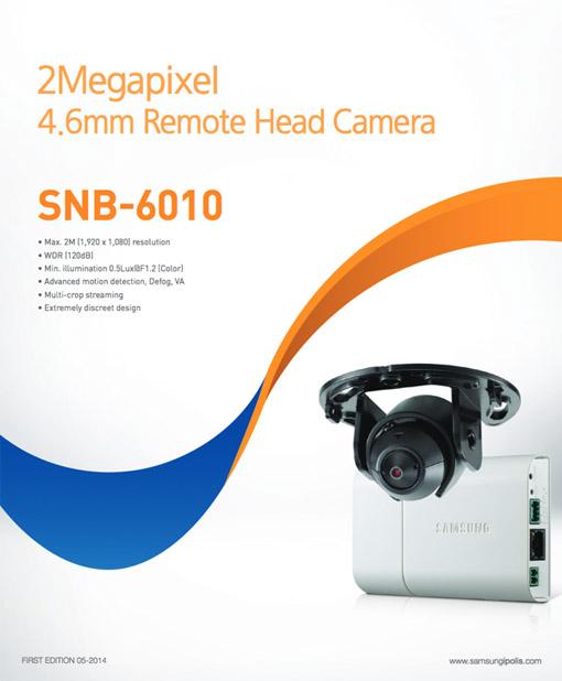 Samsung_Securitys_Low_Profile_Remote_Head_End_Camera_2
