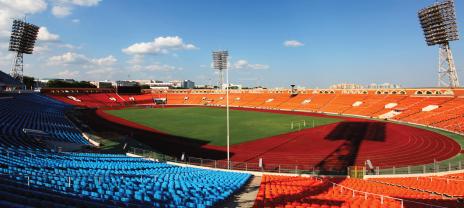 Hitachi Stadium